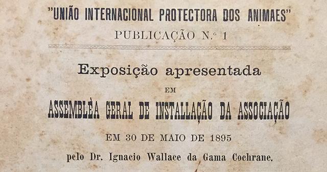 uipa1895-cochranex